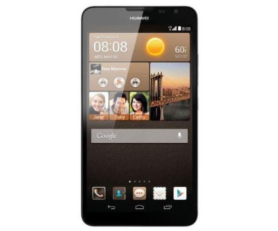 Its now official: Huawei Ascend Mate II 4G - 1