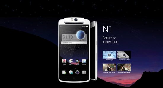 World's first Android smartphone with a moving camera: The Oppo N1 - 1