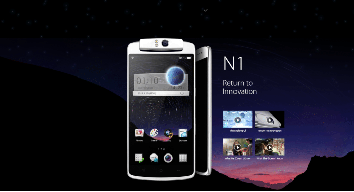 World's first Android smartphone with a moving camera: The Oppo N1 - 2