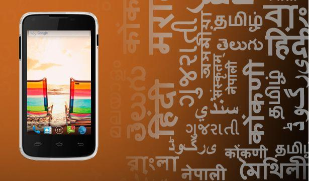 Micromax brings the power of Snapdragon to 'Unite' - 2