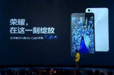 Huawei announces Honor 6 featuring octa-core chipset - 3