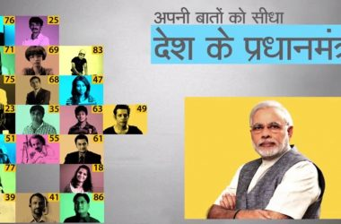 """Indian Prime Minister Narendra Modi launched """"Mygov""""- a new citizen portal to contribute in governance - 2"""