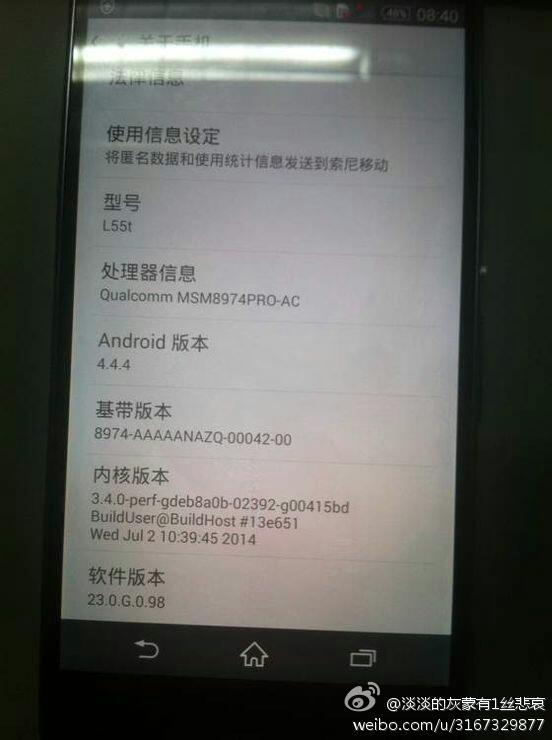 Xperia-Z3-real-leak_2