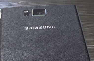 Samsung Galaxy Note 4 Phablet: Real Images Leaked - 2