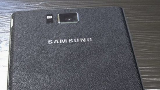 Samsung Galaxy Note 4 Phablet: Real Images Leaked - 1