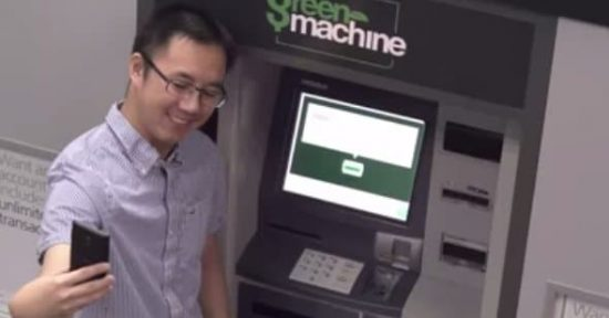 ATM: Automated Thanking Machine - 1