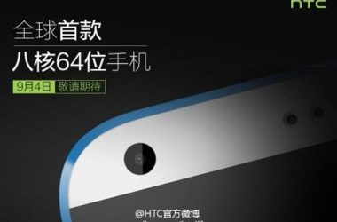 HTC teases the first octa-core 64 bit smartphone - 2
