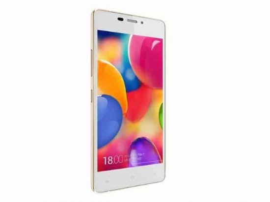 Introducing the Guinness World Record setter: Gionee Elife S5.1 - 1
