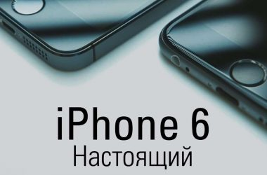 iPhone 6: is this a real hands-on-video of iPhone 6 ? [Review] - 2