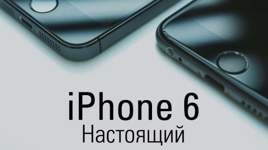 iPhone 6: is this a real hands-on-video of iPhone 6 ? [Review] - 1