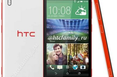 Leaked: HTC Desire Eye, looks like Desire 820 + HTC live Event confirmed on Oct 8th - 2