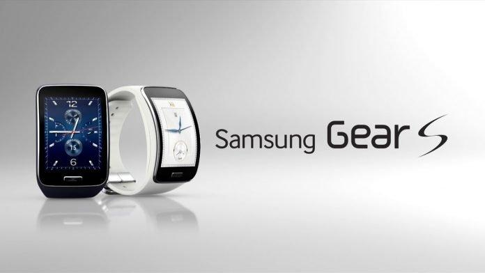 Samsung Gear S smartwatch is launched in India for a price of Rs. 29,500 - 2