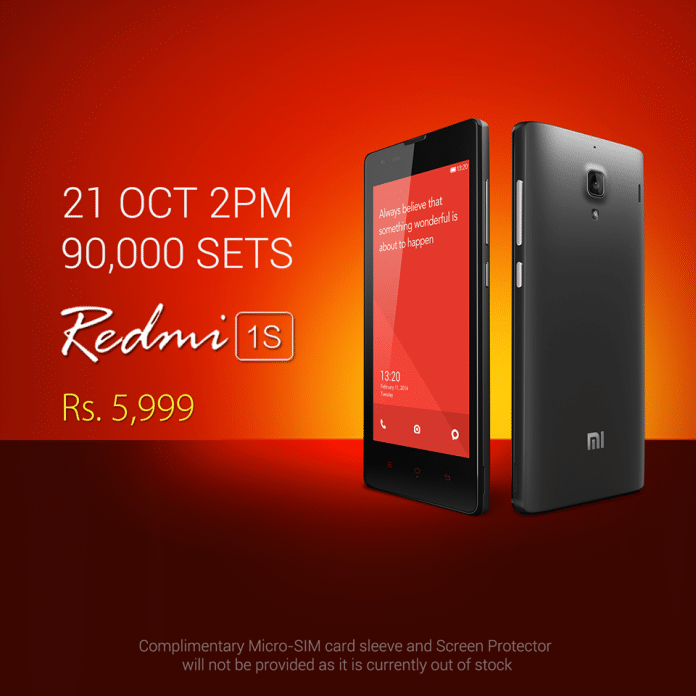Xiaomi Redmi 1S 8th Sale On Oct 21st: 90,000 Redmi 1s units to go on sale today from Flipkart - 2