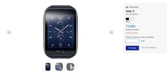 Samsung Gear S smartwatch pre-order started in India - 1