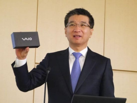 VAIO Smartphone retail package images leaked - 1