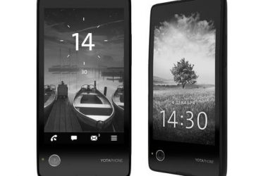 YotaPhone gets a huge price cut, now available for just Rs. 8,999 - 2
