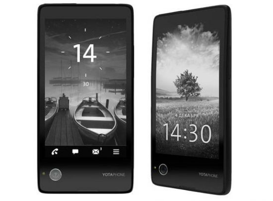 YotaPhone gets a huge price cut, now available for just Rs. 8,999 - 1