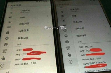 Meizu M1 Note 2 Leak: Alleged images leaked ahead of launch on June 2nd - 2