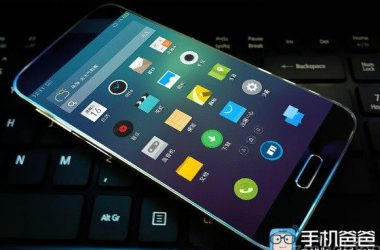 Meizu MX5 Pro alleged images leaked- Specs and more details - 3