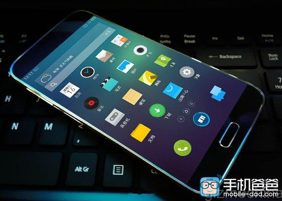 Meizu MX5 Pro alleged images leaked- Specs and more details - 4