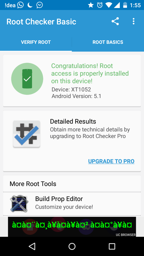 Moto X: How To Root Moto X 2013 Running On Android 5.1 | Step By Step Process - 3