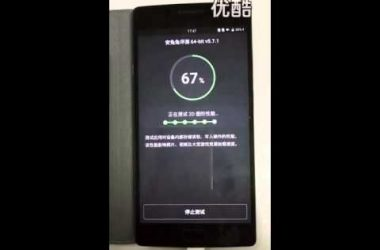 Video shows bad AnTuTu score for OnePlus 2, with 1080p display and 16GB storage - 2