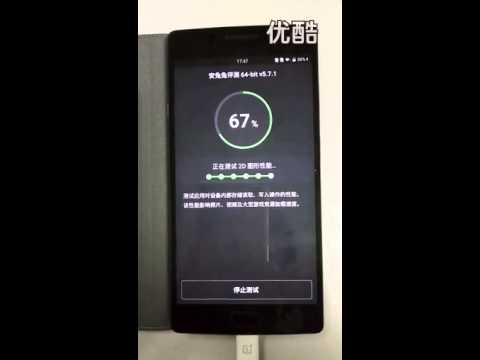 Video shows bad AnTuTu score for OnePlus 2, with 1080p display and 16GB storage - 1