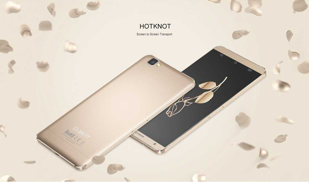 Cubot-x15-HotKnot-data-transfer-technology-by-tap