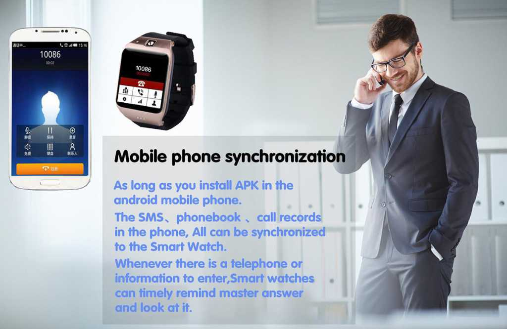 LG118 smartwatch-sync-mobile