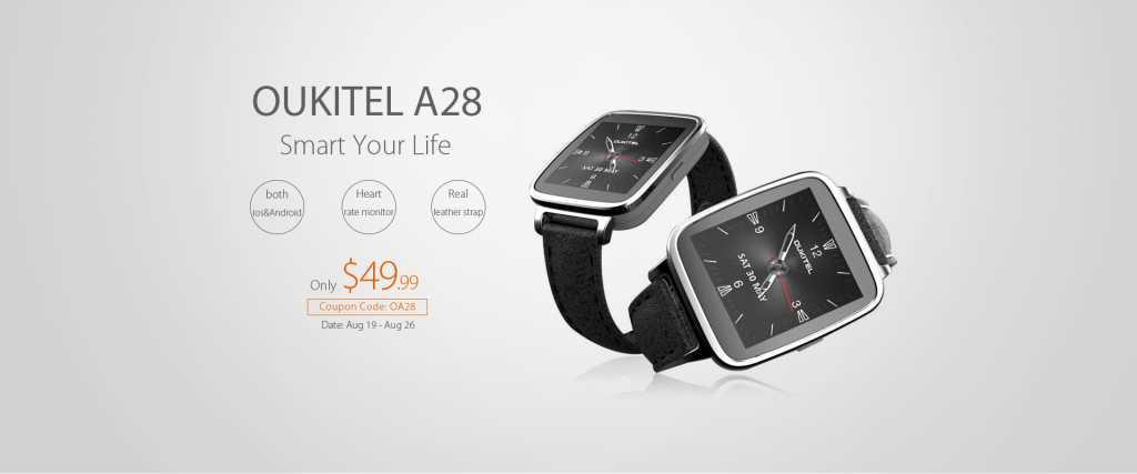 OukiTel A28 Smartwatch Deal-coupon-code-aug-19