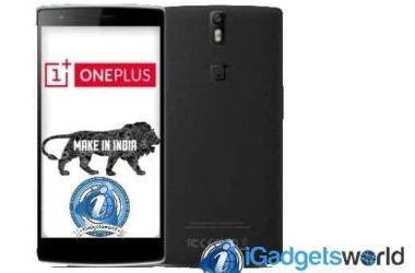 OnePlus joins #MakeInIndia, OnePlus X will be manufactured in India - 2