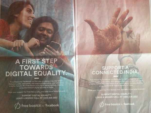 Free-Basics-Centrespread-Full-Page-Ad-ToI