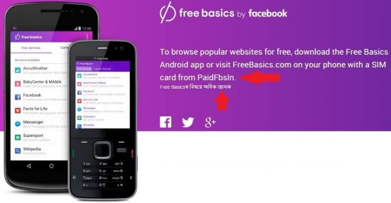 Dear Facebook, you're too greedy and promoting Free Basics even outside India - 1