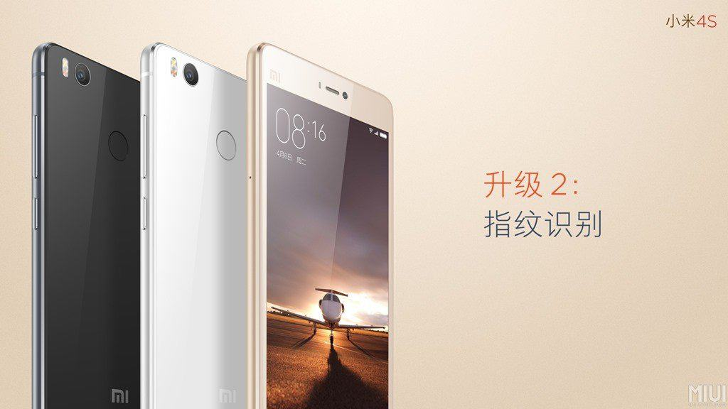 Xiaomi Mi 4S Launched At MWC2016 With Metallic Glass Body - 2