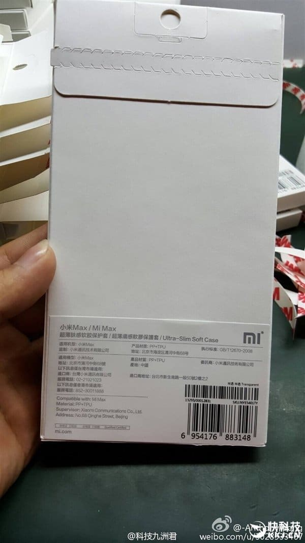 Xiaomi Max Alleged Case Images leaked - Revealed Infrared port - 3