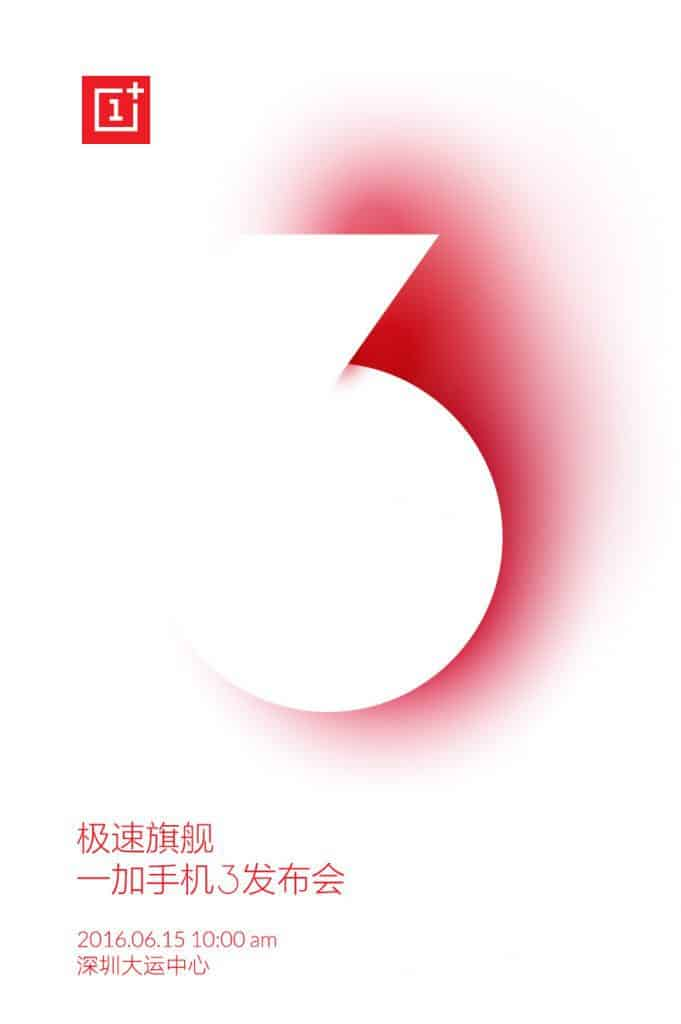 OnePlus 3 launch date