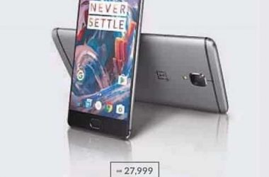 Right Ahead of OnePlus 3 Launch Event, Price and Specs Leaked on Hindustan Times - 3
