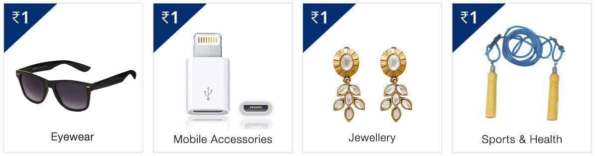 Categories at Paytm maha bazaar sale