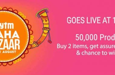 Paytm Maha bazaar sale: How to buy all products at 1 Rupee? - 1