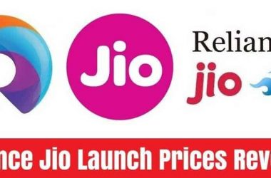 Reliance Jio Officially Launched - Everything You need to know! - 2