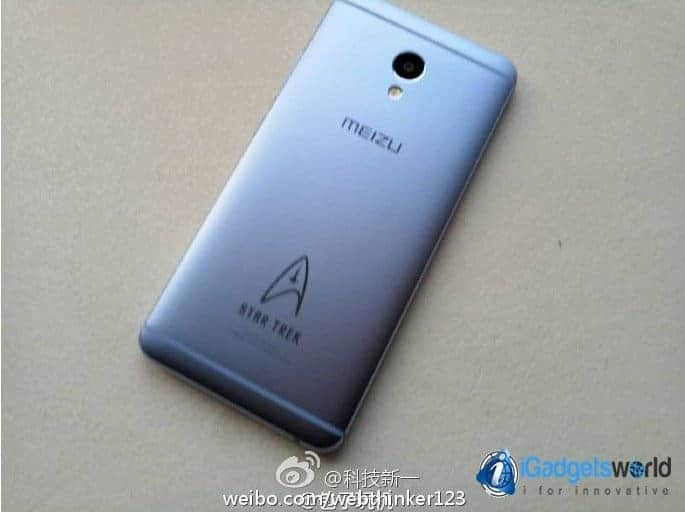 Meizu M3E Star Trek Limited Edition