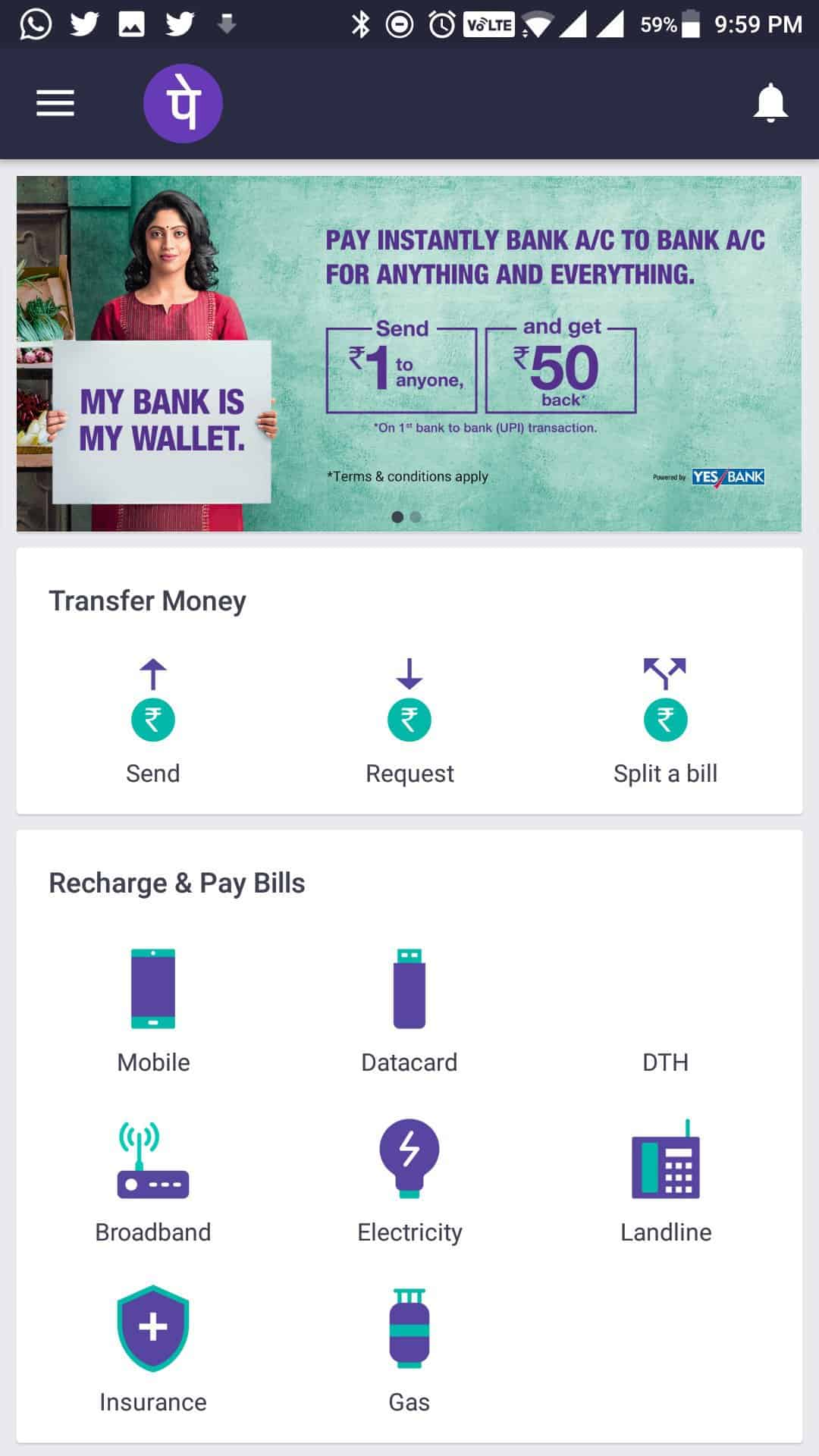 PhonePe App Options