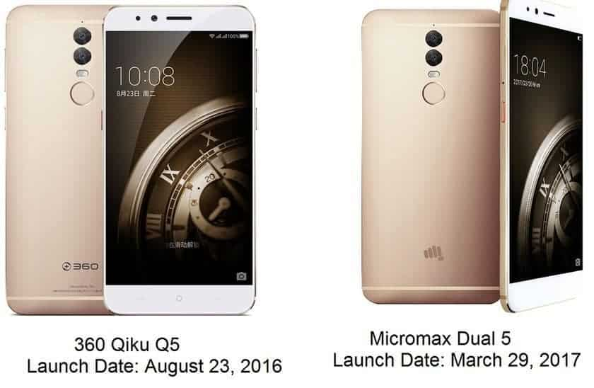 Micromax Dual 5 - Another re-branded phone with some minor changes? - 4